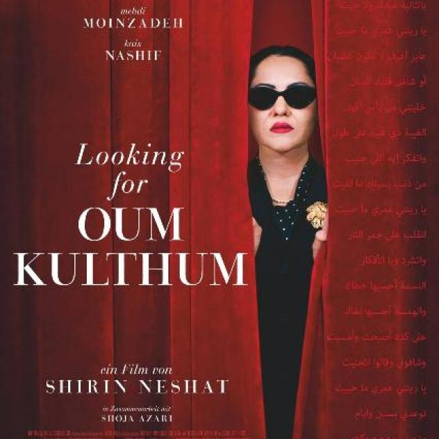 Looking for Oum Kulthum - ©