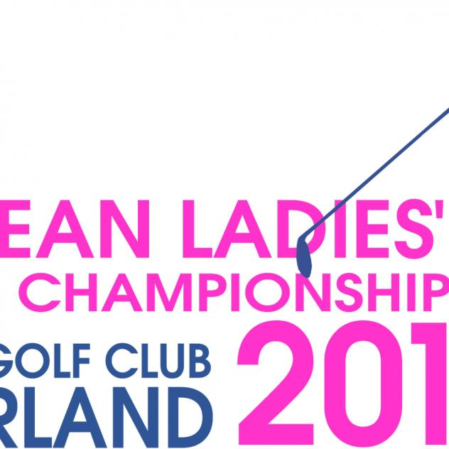 Championnat Européen Dames Amateurs 2017 - © ©2017 EUROPEAN LADIES' AMATEUR CHAMPIONSHIP