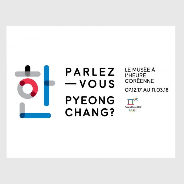 Do you speak PyeongChang ? - © Musée olympique
